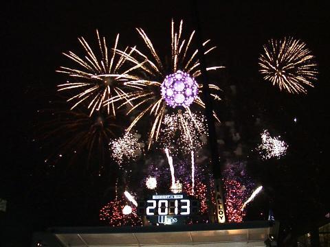 """Feuerwerk bei der """"Midnight on Main""""-Party"""